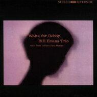 Bill Evans (Piano) ビルエバンス / Waltz For Debby (アナログレコード) 【LP】