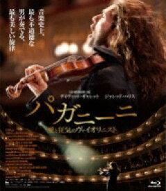 David Garrett / Devils Violinist: パガニーニ 愛と狂気のヴァイオリニスト 【BLU-RAY DISC】