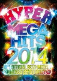 DJ OGGY / Hyper Mega Hits 2014 -av8 Official Best Mixxx- 【DVD】