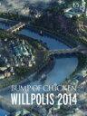 【送料無料】 BUMP OF CHICKEN / BUMP OF CHICKEN 「WILLPOLIS 2014」【初回限定盤】《スペシャルBOX仕様+豪華フォト…
