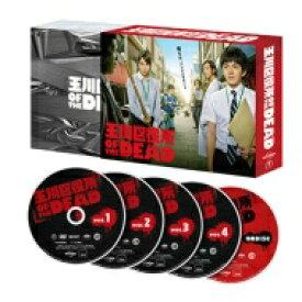 【送料無料】 玉川区役所 OF THE DEAD Blu-ray BOX 【BLU-RAY DISC】