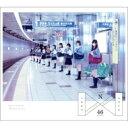 【送料無料】 乃木坂46 / 透明な色 (2CD)【Type-B】 【CD】
