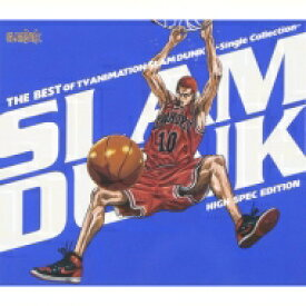 【送料無料】 THE BEST OF TV ANIMATION SLAM DUNK 〜Single Collection〜 HIGH SPEC EDITION 【Blu-spec CD】