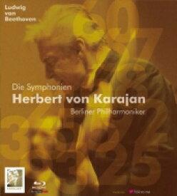 【送料無料】 Beethoven ベートーヴェン / 交響曲全集 カラヤン&ベルリン・フィル(1977東京 ステレオ)(5BD) 【BLU-RAY AUDIO】