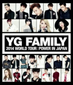 【送料無料】 YG Family ワイジーファミリー / YG FAMILY WORLD TOUR 2014 -POWER- in Japan (2Blu-ray) 【BLU-RAY DISC】