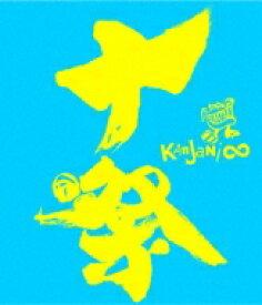【送料無料】 関ジャニ∞ / 十祭 (Blu-ray)【通常仕様】 【BLU-RAY DISC】