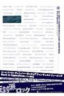 【送料無料】 オール・アバウト・チェンバー・ロック & アヴァンギャルド・ミュ—ジック Rock In Oppositionとその周辺 【全集・双書】