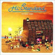 Hi-standard ハイスタンダード / GROWING UP (グローイング・アップ) 【CD】