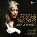 【送料無料】 Rachmaninov ラフマニノフ / Works For 2 Pianos: Argerich Goerner Zilberstein Mon...