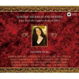 【送料無料】 Lugano 2005: Argerich R & G.capucon Anderszewski Montero Angelich Maisky 【CD】