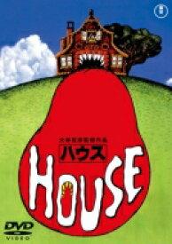HOUSE 【DVD】