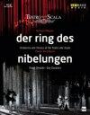 【送料無料】 Wagner ワーグナー / 『ニーベルングの指環』全曲 カシアス演出、バレンボイム&スカラ座(2010〜13 ステレオ)(4BD) 【BLU-R...
