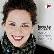 Mozart モーツァルト / モーツァルトへの鍵〜ピアノ・ソナタ第11番『トルコ行進曲付き』、第12番、第4番、他 ファン・デン・ベルケン 輸入盤 【CD】
