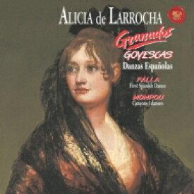 Granados グラナドス / 『ゴイェスカス』全曲、スペイン舞曲集第5番、第6番、他 ラローチャ(1989〜94) 【CD】