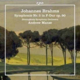 Brahms ブラームス / 交響曲第3番 マンゼ&ヘルシンボリ交響楽団 【LP】
