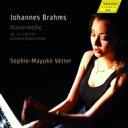 【送料無料】 Brahms ブラームス / 3つの間奏曲、6つの小品、4つの小品、『アルブムブラット』イ短調、他 ゾフィー=マユコ・フェッター 輸入盤 【CD】