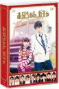 【送料無料】 お兄ちゃん、ガチャ Blu-ray BOX 【BLU-RAY DISC】