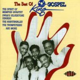 【送料無料】 Best Of King Gospel 輸入盤 【CD】