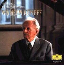 Beethoven ベートーヴェン / 『エリーゼのために/ヴィルヘルム・ケンプ、ベートーヴェン・アンコール』 【CD】