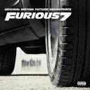 ワイルド スピード Sky Mission / Fast And Furious 7 輸入盤 【CD】