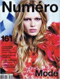 Numero (Fr) (#161) 2015 / Magazine (Import) 【雑誌】