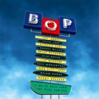 Jeff Lorber / Chuck Loeb / Bop