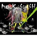 【送料無料】 岸田教団&THE明星ロケッツ / hack / SLASH 【CD】