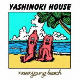 never young beach / YASHINOKI HOUSE 【CD】