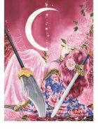 【送料無料】 暁のヨナ Vol.8 【DVD】