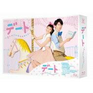 【送料無料】 デート 〜恋とはどんなものかしら〜 Blu-ray BOX 【BLU-RAY DISC】