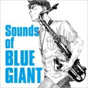 Sounds Of Blue Giant 【CD】