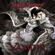 Unlucky Morpheus / VAMPIR 【CD】