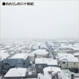 【送料無料】 PIZZICATO ONE / わたくしの二十世紀 【SHM-CD】
