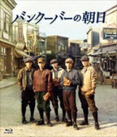 バンクーバーの朝日 Blu-ray 通常版 【BLU-RAY DISC】