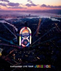 【送料無料】 関ジャニ∞ / KANJANI∞ LIVE TOUR JUKE BOX (Blu-ray) 【BLU-RAY DISC】