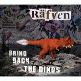 Rafven / よみがえれ!キツネザウルス 〜bring Back The Dinos 【CD】