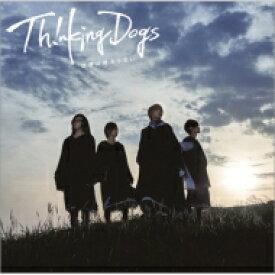Thinking Dogs / 世界は終わらない 【CD Maxi】
