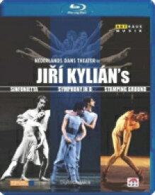バレエ&ダンス / 『シンフォニエッタ』『シンフォニー・イン・D』『スタンピング・グラウンド』 キリアン、ネザーランド・ダンス・シアター 【BLU-RAY DISC】