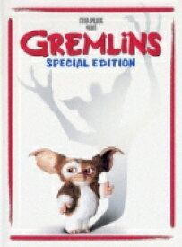 グレムリン 特別版 【DVD】