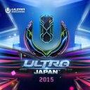 ULTRA JAPAN / ULTRA MUSIC FESTIVAL JAPAN 2015 【CD】