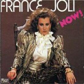 France Joli / Now 輸入盤 【CD】