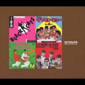 【送料無料】 Black Cats ブラックキャッツ / シングルス 【CD】