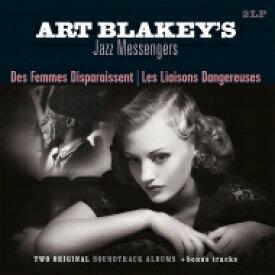 Art Blakey アートブレイキー / Des Femmes Disparaissent / Les Liaisons Dangereuses 【LP】