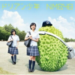 NMB48 / ドリアン少年 【通常盤 Type-A】  【CD Maxi】