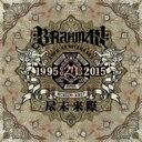 【送料無料】 BRAHMAN ブラフマン / 尽未来際 (2CD+2DVD)【初回限定盤B】 【CD】