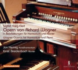 【送料無料】 カルク=エーレルト(1877-1933) / Wagner Operas For Harmonium: Jan Hennig(Harmonium) Breidenbach(P) 輸入盤 【CD】