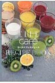 ELLE cafe コールドプレスジュース RECIPE BOOK / Elle Cafe 【本】