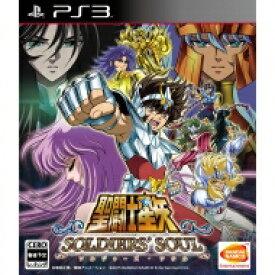 【送料無料】 PS3ソフト(Playstation3) / 聖闘士星矢 ソルジャーズ・ソウル 【GAME】