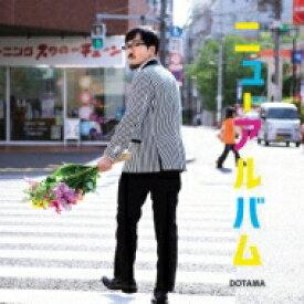 DOTAMA / ニューアルバム 【CD】