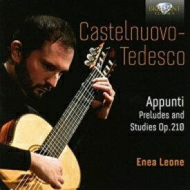 Castelnuovo-tedesco カステルヌオーボ=テデスコ / 忘備録 エネア・レオーネ(ギター)(2CD) 輸入盤 【CD】